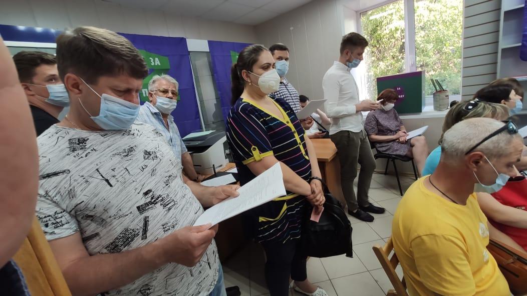 В Калуге состоялось общее собрание регионального отделения политической партии «ЗА ПРАВДУ»