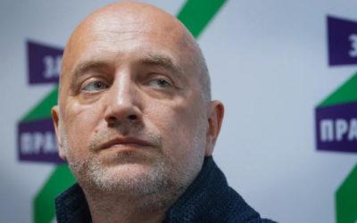 Захар Прилепин:«Мы – единственная опозиционная партия на предстоящих выборах»