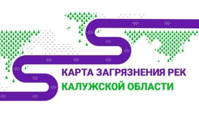 Стивен Сигал поддержал проект «Карта загрязнения рек Калужской области!»